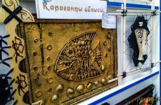 Лучшие юные мастера Казахстана приехали в Павлодар, чтобы показать свои изделия художественного и декоративного творчества
