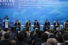 Международный инвестиционный форум. Больше проектов, больше инвестиций   в павлодарском регионе.