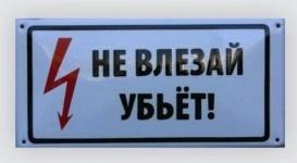Стали известны подробности гибели четырех студентов в Акмолинской области