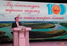 Павлодарская газета «Звезда Прииртышья» отпраздновала 100-летний юбилей