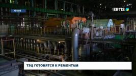 ТЭЦ в Павлодаре и Экибастузе готовятся к ремонтам
