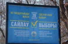 Павлодарского кандидата в депутаты сняли с предвыборной гонки из-за сожительницы