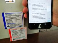 В Павлодарской области планируют провакцинировать от COVID-19 почти 500 тысяч человек