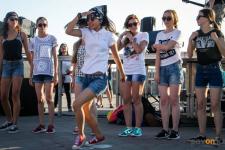Программа празднования Дня молодежи в Павлодаре