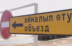 Подрядчик из Ирана сорвал сроки реконструкции автобана «Центр-Восток» в Павлодарской области