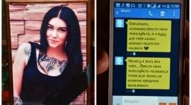 22-летнюю жительницу Сарани жестоко убил возлюбленный