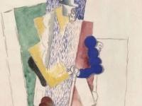 Картину Пикассо разыграют в лотерею