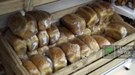 Хлеб не подорожает в Казахстане до октября
