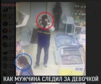 В полиции подтвердили факт задержания подозреваемого в развращении малолетних