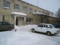 административное здание продам
