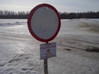 11 переправ в Павлодарской области закрыты с 1 марта