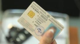 Психбольным выдавали водительские удостоверения