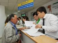 В РК представители уязвимых слоев населения смогут получить услуги ЦОНа на дому
