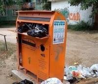 Почему контейнеры для сбора ртутьсодержащих отходов переполнены в Павлодаре?