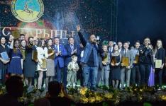 Самых талантливых молодых жителей Прииртышья наградили премией Ertys Daryny