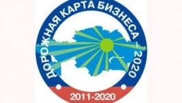 « В «Дорожной карте бизнеса - 2020» Павлодарской области 180 проектов »