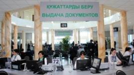 Более 100 сотрудников ЦОНов Казахстана могут уволить за незнание законов