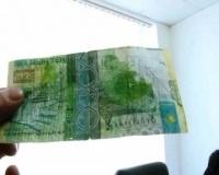 Осторожно, фальшивые деньги!