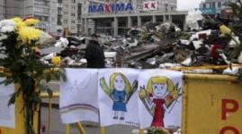 Премьер Латвии подал в отставку из-за обрушения торгового центра