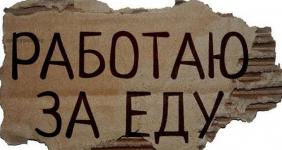 Почти 45% доходов казахстанцы тратят на еду
