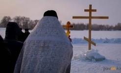 В праздник Крещения Господня можно искупаться дома
