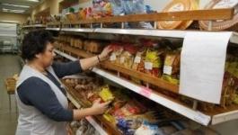 В Павлодаре начались проверки по фактам спекуляции на товарах