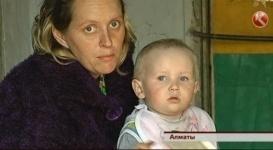 Мать с пятью детьми живет в полной нищете в Алматы