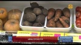 Казахстанцы жалуются на удорожание продуктов питания