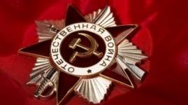 На 9 мая казахстанцы будут отдыхать четыре дня