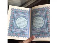Экибастузская пенсионерка торговала Кораном через Интернет