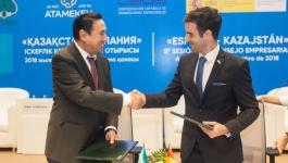 Испания намерена инвестировать в переработку отходов в РК