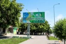 Аким Павлодара предложил убирать неиспользуемые билборды с улиц города