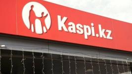 Боятся остаться без денег жертвы афериста из филиала Kaspi bank в Павлодаре