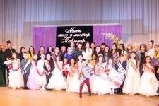 В Павлодаре провели конкурс красоты среди детей