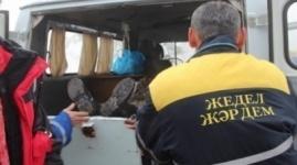 Двое рабочих погибли в Экибастузском районе