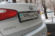 45,7 миллиона тенге заплатили жители Павлодарской области за VIP-номера для авто