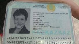 Павлодарке отказали в замене удостоверения, не узнав ее на фотографии