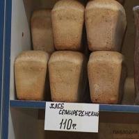 В павлодарских магазинах подорожал хлеб