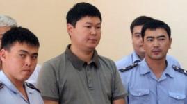 Майор финпола ЗКО приговорен к 7 годам тюрьмы за мошенничество