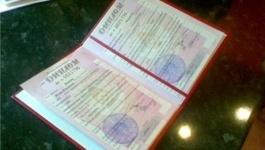 В РК внесены изменения в правила признания и нострификации документов об образовании