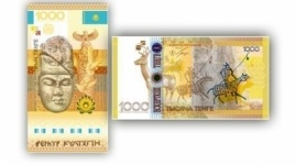 """""""Лучшей банкнотой 2013 года"""" признана купюра в 1000 тенге"""