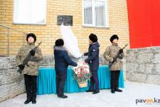 В павлодарской школе №16 открыли мемориальную доску в память о погибшем выпускнике