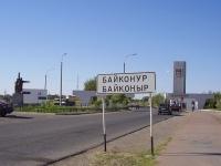 Газ в Байконуре подешевеет в 36 раз