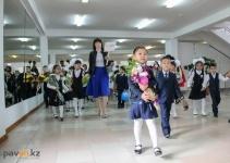 12 тысяч учеников Павлодарской области пошли первый раз в первый класс