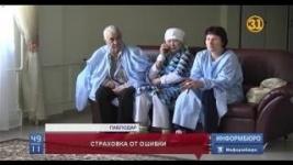 Казахстанских врачей будут страховать от профессиональных ошибок