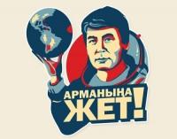 Дизайнеры создали мотивирующие портреты известных казахстанских личностей (фото)
