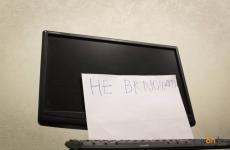 В Павлодарской области родители некоторых учеников не позволяют им пользоваться компьютерами, взятыми на время в школе