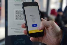Где в Павлодаре можно приобрести транспортные карты для электронной оплаты проезда