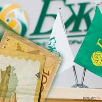 Изъять добровольные пенсионные взносы со своего счета предлагают жителям Павлодарской области
