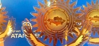 Павлодарские производители покажут продукцию, которая будет претендовать на звание «Лучший товар Казахстана»